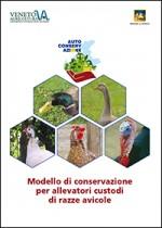 Modello di conservazione per allevatori custodi di razze avicole